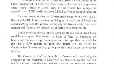 Photo of Government disburses FCFA 50 Million for Cameroonians in Wuhan, China