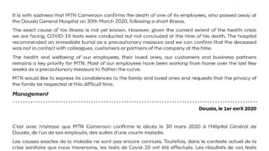 Photo of MTN denies death of employee due to coronavirus