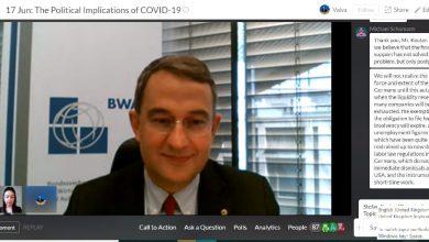 Photo of Global digital summit charts way forward after covid-19